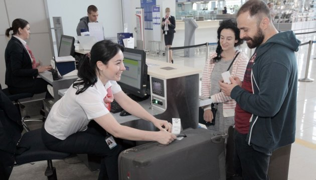 Visa-free travel before 2021: New EU rules