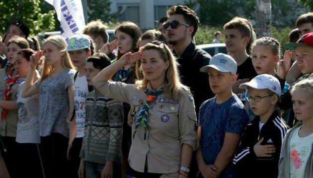 """Тисяча скаутів візьме участь у Всеукраїнському зборі-поході """"Козацькими шляхами"""""""