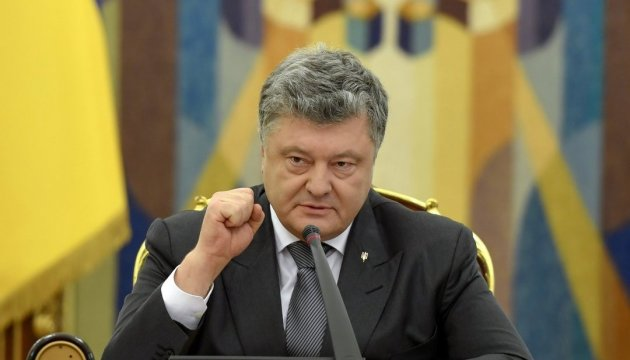 Ukraine will certainly become member of European large family – Poroshenko