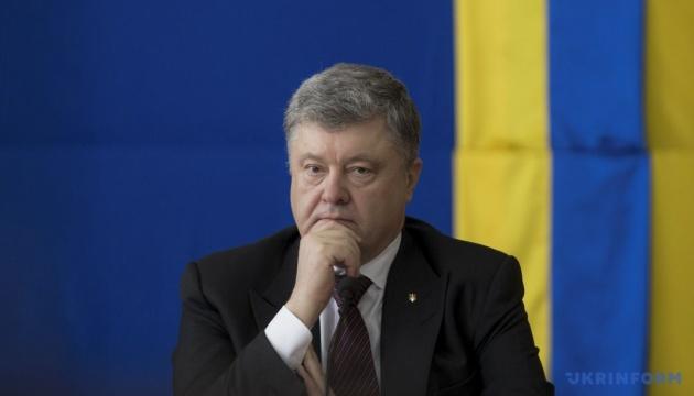 Porochenko espère la création de la Haute-Cour anti-corruption pour le mois de mai