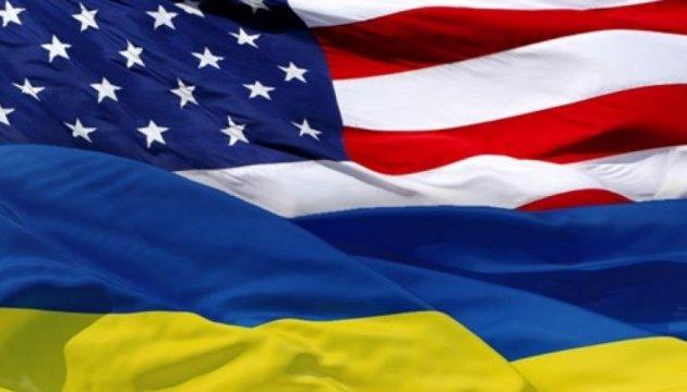 Ukraine und USA an Erweiterung des Marktzugangs interessiert