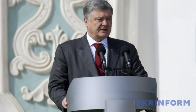Poroshenko congratulates Ukrainian military on successful performance at Combined Resolve X