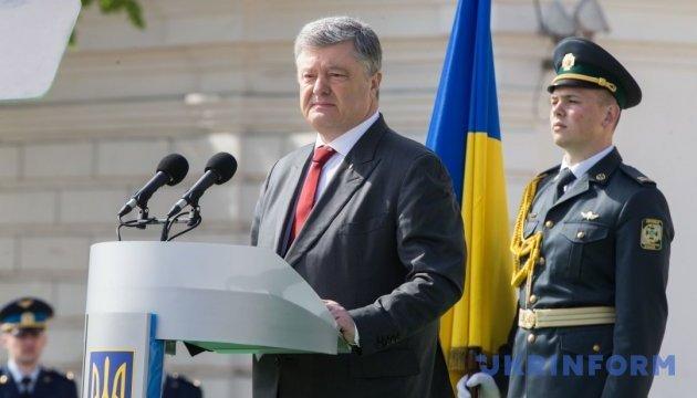波罗申科:乌克兰没有放弃二战真相