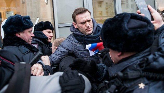 США и Британия осудили признание в России организаций Навального экстремистскими