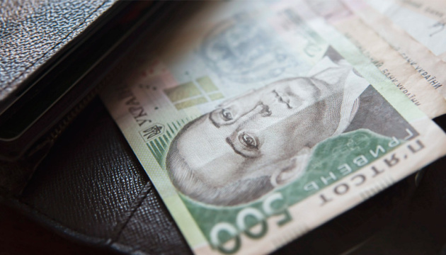 BNU : Le taux de change de la hryvnia en hausse