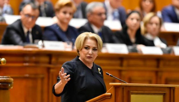 Премьер Румынии голосовала за снятие санкций с России – СМИ