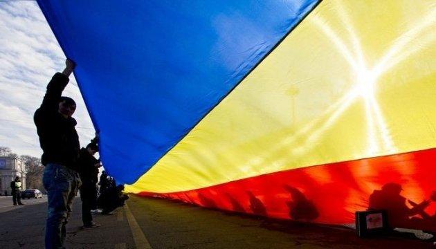 Антиурядовий мітинг у Бухаресті назвали спробою перевороту