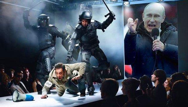 Вертикаль страха и насилия: иначе путинская система не работает