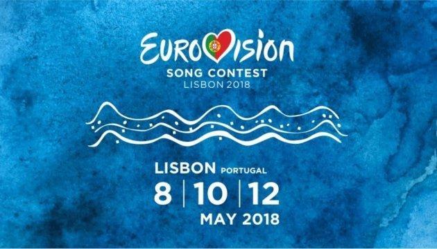 El Festival de la Canción de Eurovisión se abre en Lisboa (Vídeo)