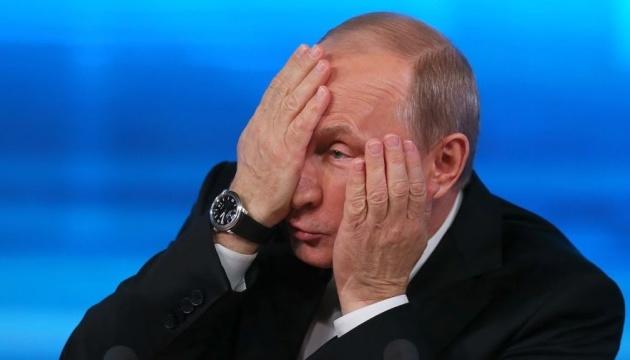 Рейтинг Путіна в Росії впав удвічі — Левада-центр