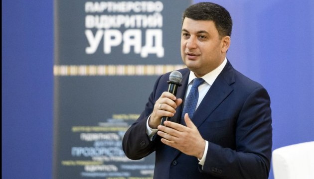 Groysman expects parliament to cancel e-declarations for civic activists