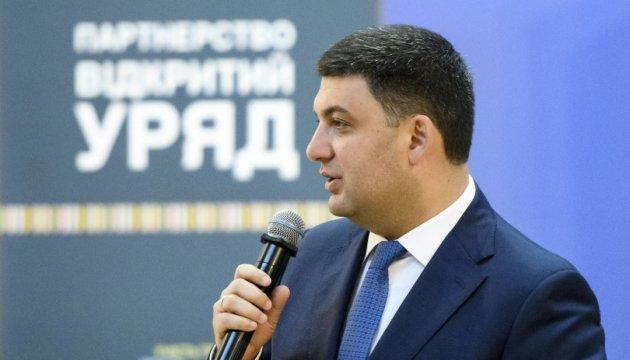 Hroïsman : Le gouvernement se concentre sur les réformes et poursuit le dialogue avec ses partenaires