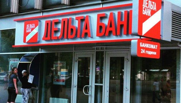 Фонд гарантирования выставляет на продажу залоговое имущество Дельта Банка
