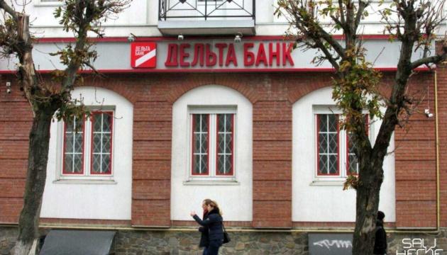 Фонд гарантування заявляє про зрив продажу активів Дельта Банку на 906 мільйонів