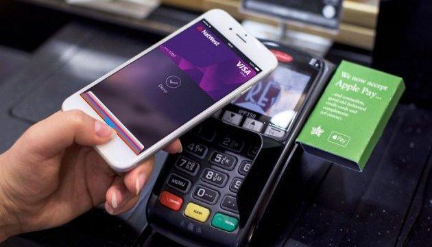Apple Pay запустился в Украине - пользователи