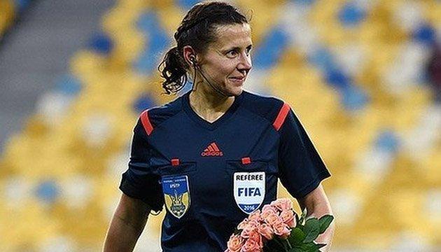 Катерина Монзуль працюватиме на фіналі жіночої Ліги чемпіонів УЄФА в Києві