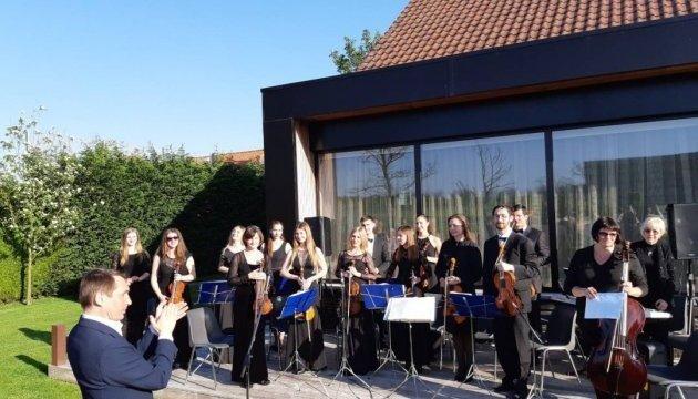 乌克兰大学生乐队访问比利时