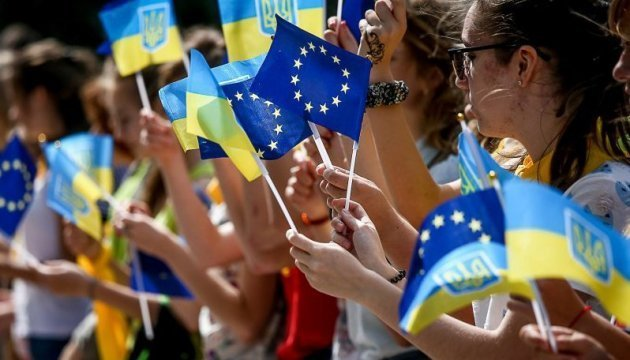 About 46% of Ukrainians support Ukraine's accession to EU - poll