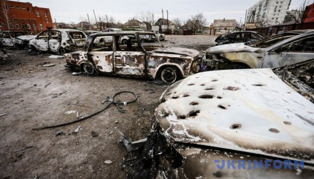 Bellingcat names Russian officers who directed artillery attack on Mariupol in 2015
