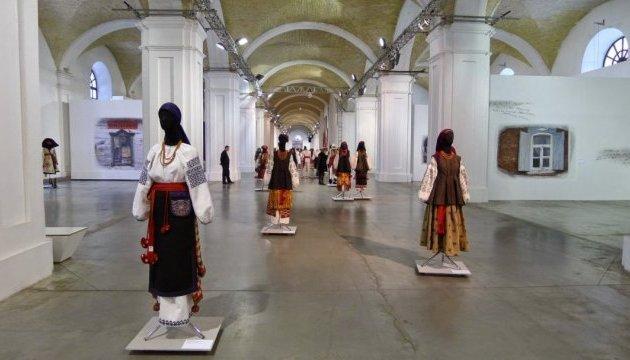 МІП  До Всесвітнього дня вишиванки «Українські амазонки» презентують  національне вбрання 53f8f42f979f1