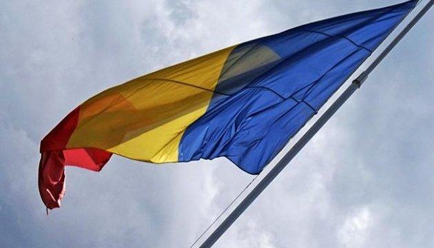 Между Румынией и Германией назревает дипломатический скандал