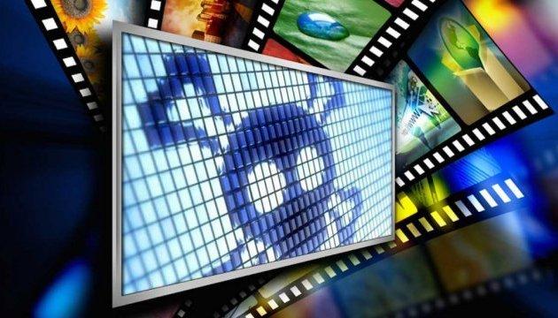 Піратство й підробки: Україна потрапила до списку Єврокомісії