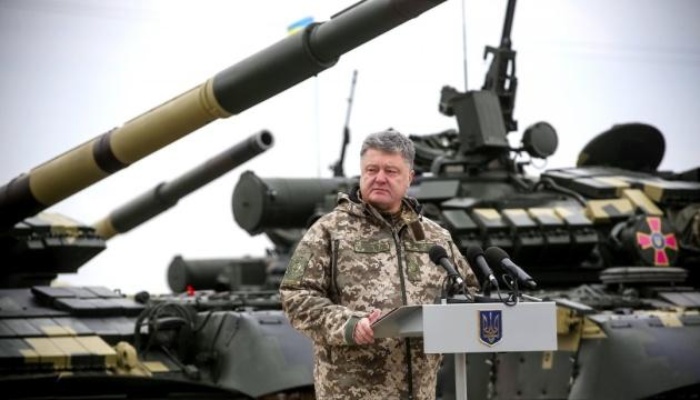 Ukraine plans to expand Sea Breeze drills in 2019 – Poroshenko