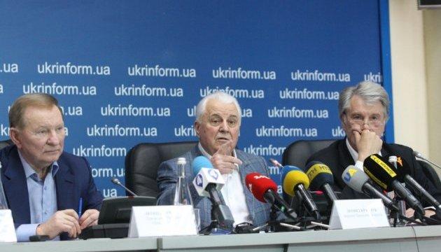 Autocéphalie de l'Eglise ukrainienne: les anciens présidents soutiennent l'appel de Porochenko