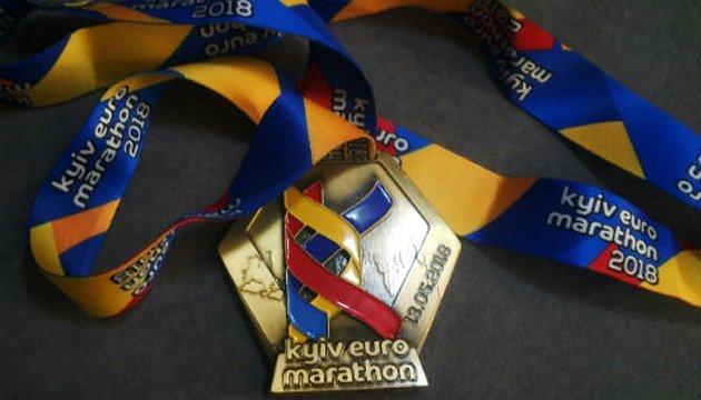 У столиці України втретє відбудеться Kyiv Euro Marathon
