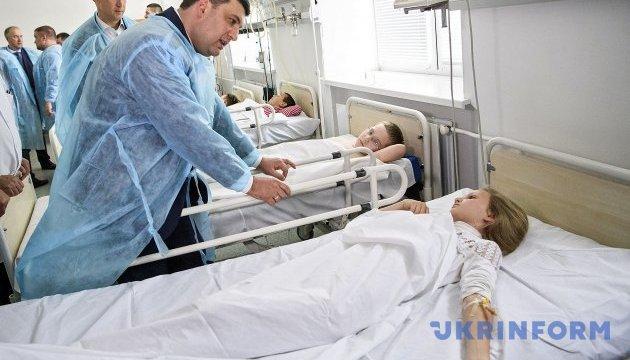 Hrojsman über Vergiftung in Tscherkassy: Es besteht keine Gefahr für das Leben der Kinder