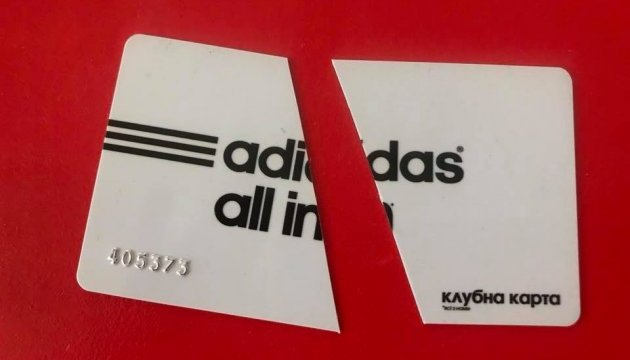 c1c5cb30b1f4d6 Заступник міністра фінансів бойкотуватиме продукцію Adidas