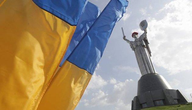В України з'явилася офіційна сторінка в Instagram