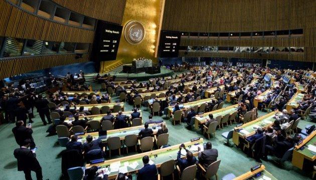 В ООН обговорять російську пропаганду та фейки