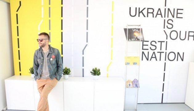 Ukrainian pavilion opens at Cannes Film Festival