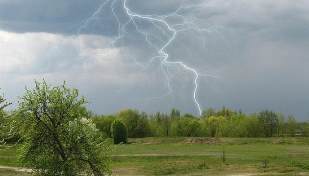 В Украине на субботу прогнозируют похолодание и дожди