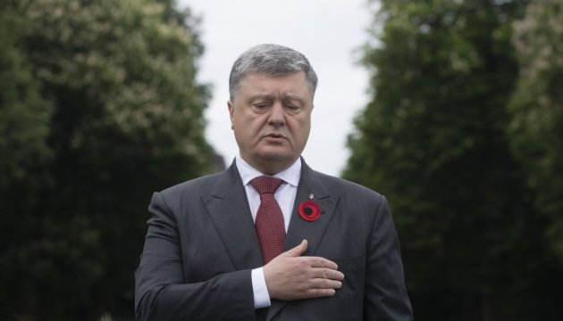 President: Ukraine is proud of its contribution to victory over Nazism