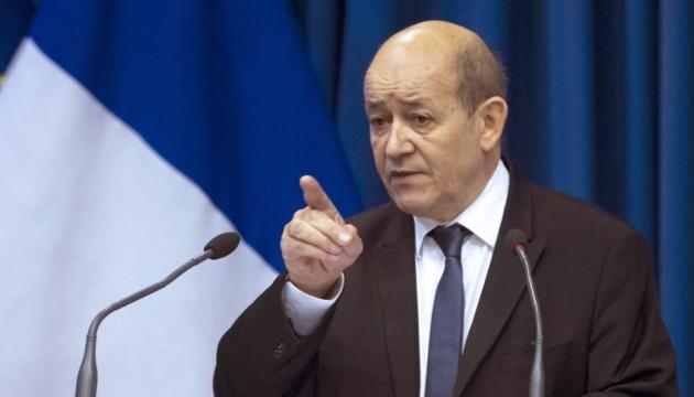 Франція готова організувати