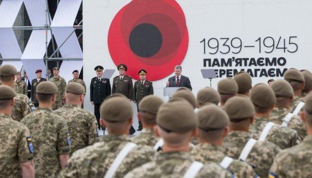 Україна пишається внеском у перемогу над нацизмом - Президент