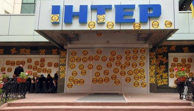 """Судья пожаловалась ВСП на телеканал """"Интер"""""""