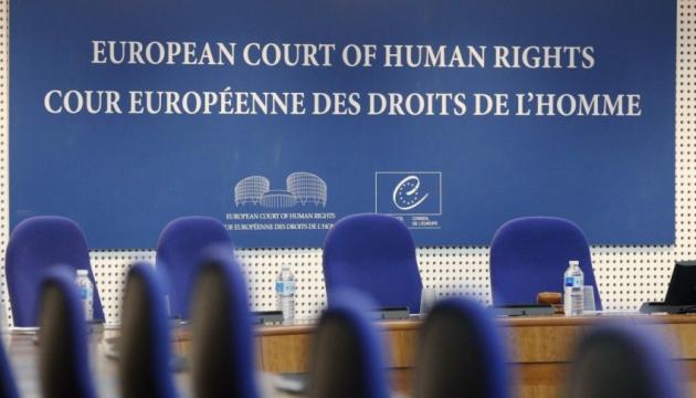 Родина в'язня Кремля Шумкова хоче звернутися до ЄСПЛ - збирає кошти на адвоката