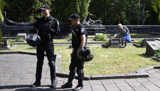 У Львові вшанували загиблих у боях за місто воїнів