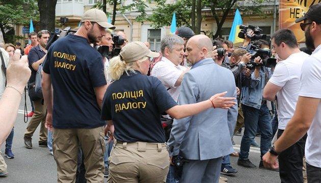 За использование запрещенной символики в полицию попали 28 человек