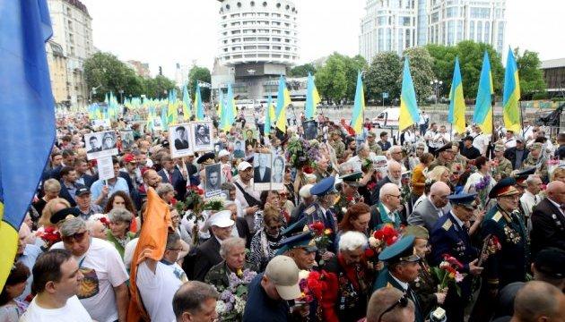 Забороненої символіки на акціях цьогоріч поменшало - Крищенко