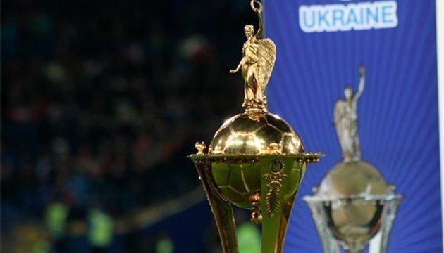 El Shakhtar, doce veces ganador de la Copa de Ucrania