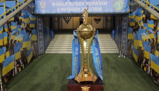 Shakhtar ist der 12-fache Sieger des Cups der Ukraine