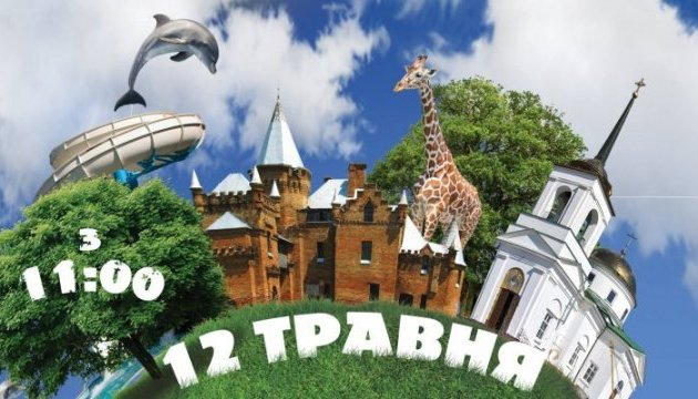 У Запоріжжі влаштують фестиваль українського туризму