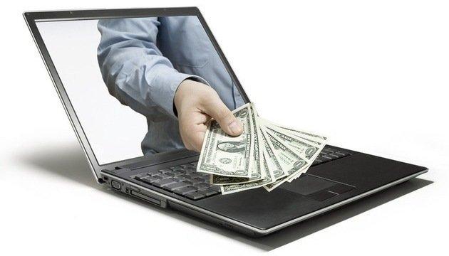 получить кредит онлайн на карточку