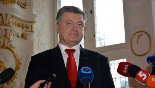 Poroshenko: Next meeting of Normandy Four is likely to be held in Paris