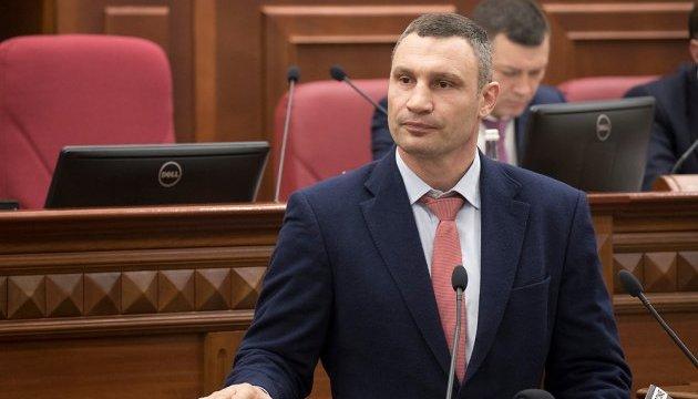 Кличко обещает, что столичные учителя получат все надбавки из киевского бюджета