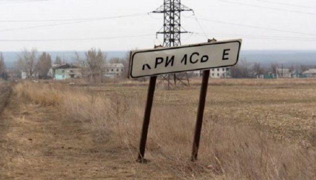 Кримське залишилося без світла після обстрілів окупантів